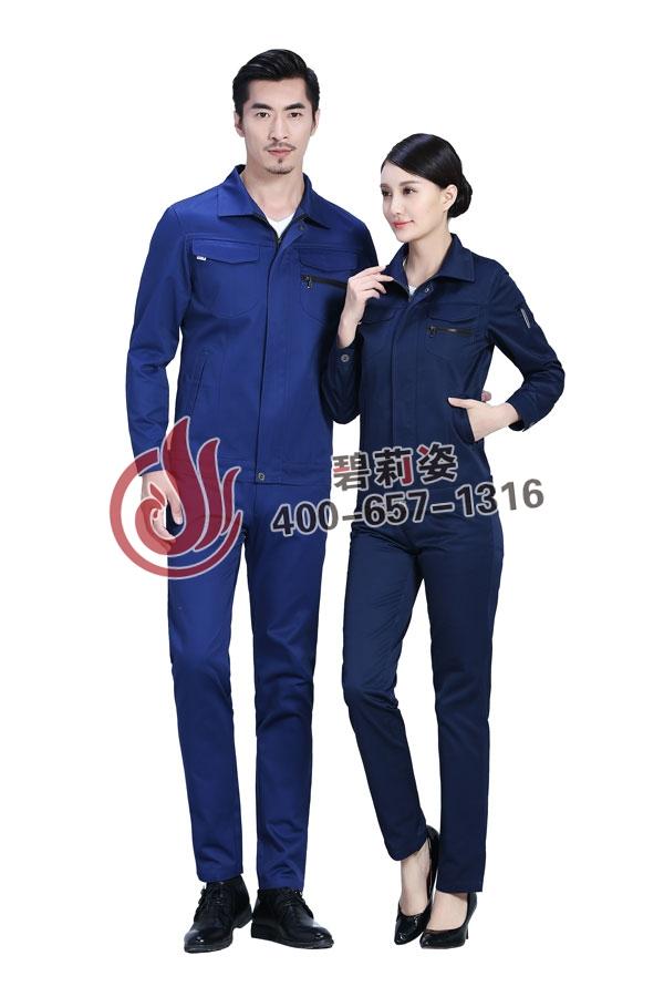 企业工服设计